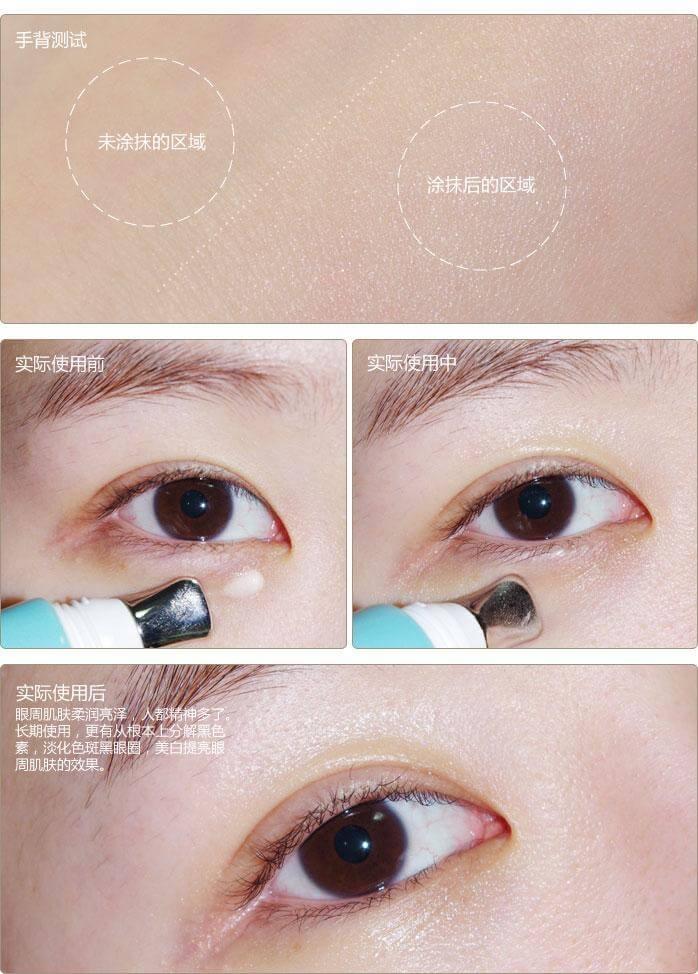 Kem dưỡng mắt LANEIGE Skincare White Plus Renew Eye Cream