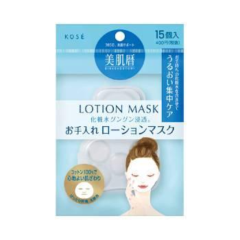 mat-na-giay-kose-bidagoyomi-lotion-mask-paper-01