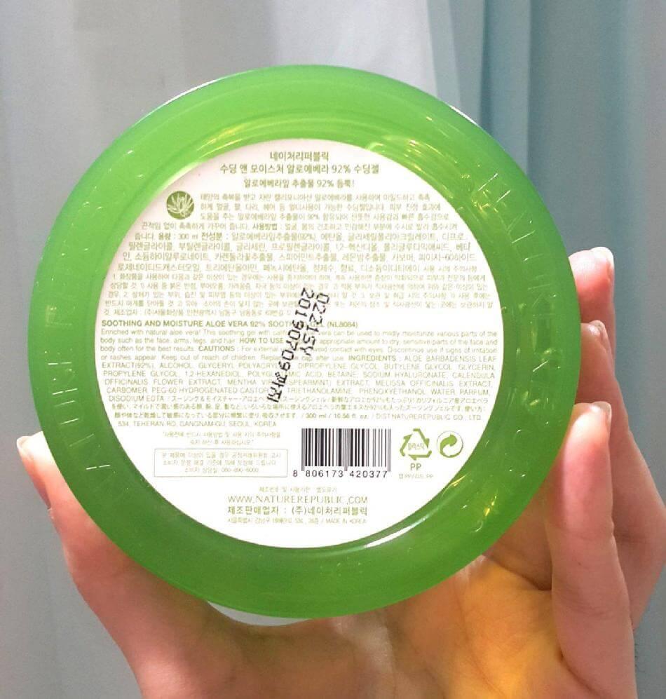 Mặt nạ  INNISFREE Mask Aloe revital sleeping pack100ml