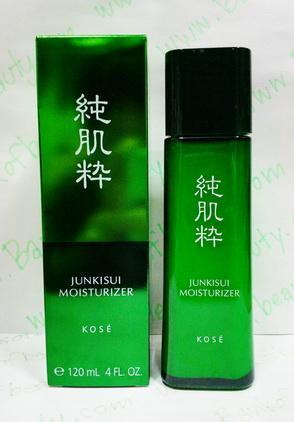 nhu-tuong-kose-junkisui-moisturizer-01
