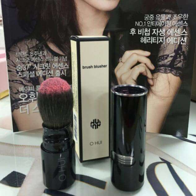 phan-ma-hong-ohui-makeup-brush-brusher-1-2-01