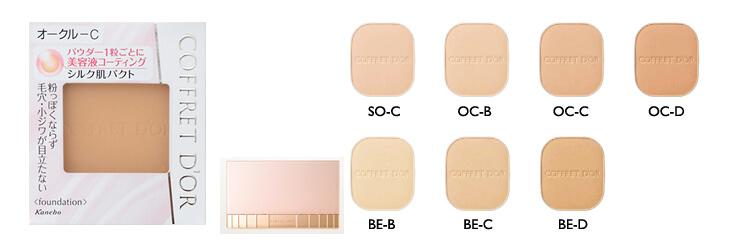 Phấn nền Kanebo Trang điểm PREMIUM SILKY PACT UV