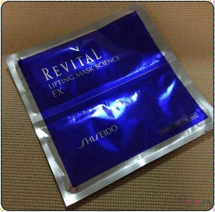 mat-na-shiseido-lifting-mask-science-ex-01