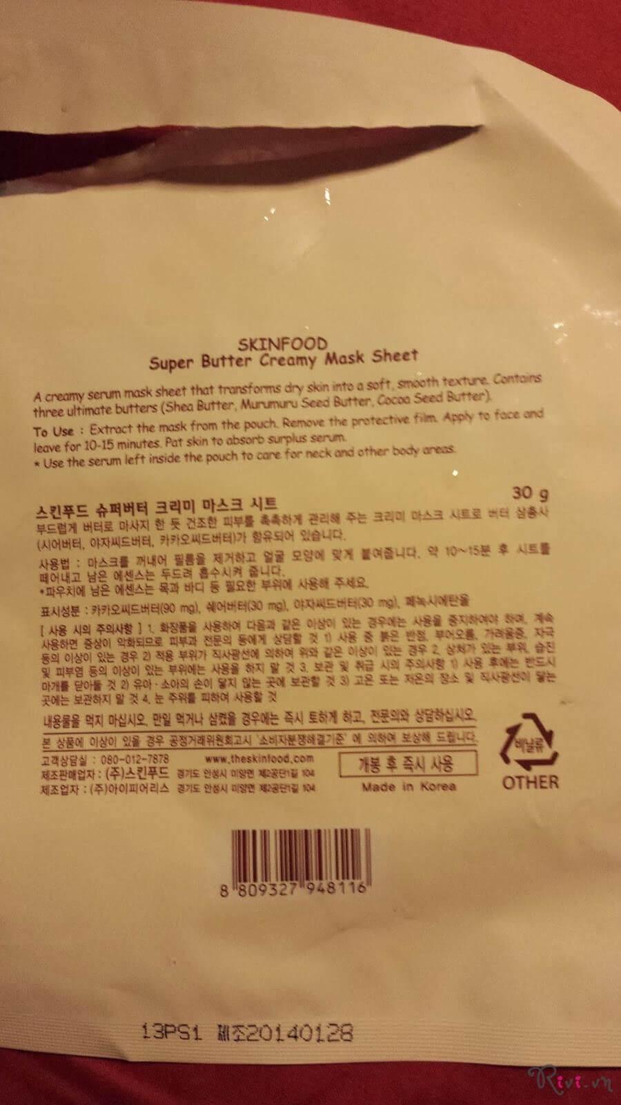 Mặt nạ SKINFOOD Mask SUPER BUTTER CREAMY MASK SHEET