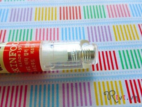 Son dưỡng ẩm màu SKINFOOD Make Up SKINFOOD VITA COLOR LIP LACQUER