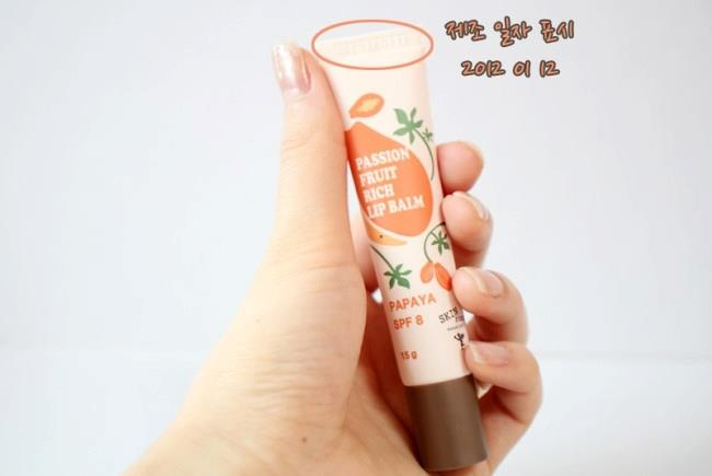 sap-duong-moi-skinfood-make-up-passion-fruit-rich-lip-balm-01