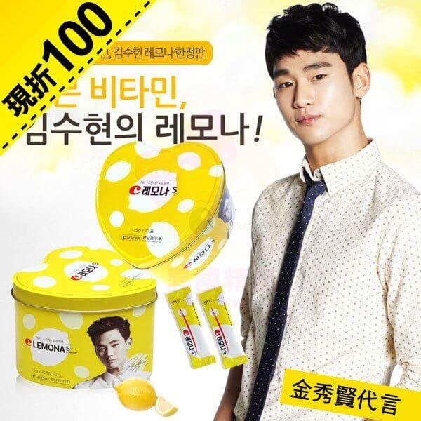 Cung Cấp 3CE Vitamin C Vitamin C Lemona Powder