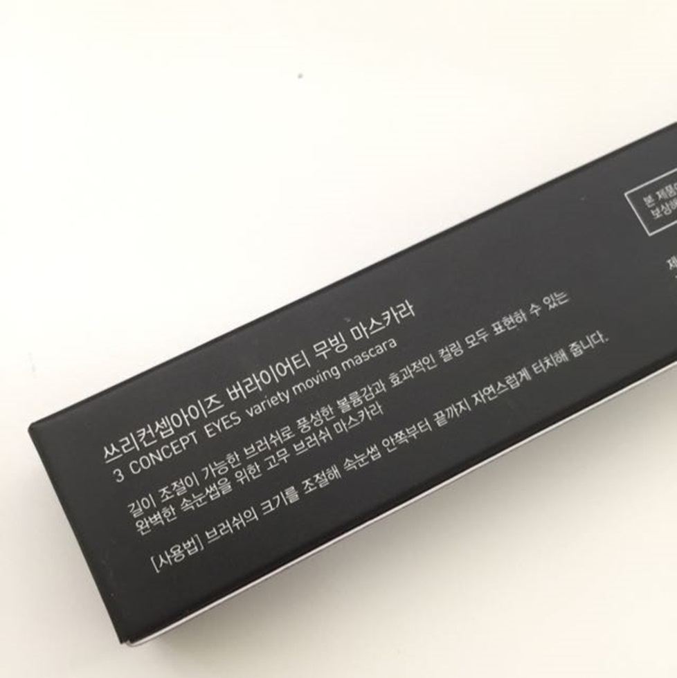 kẻ mắt 3CE Makeup VARIETY MOVING MASCARA