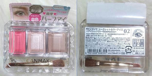 Màu Mắt canmake make up Secret Color Eyes