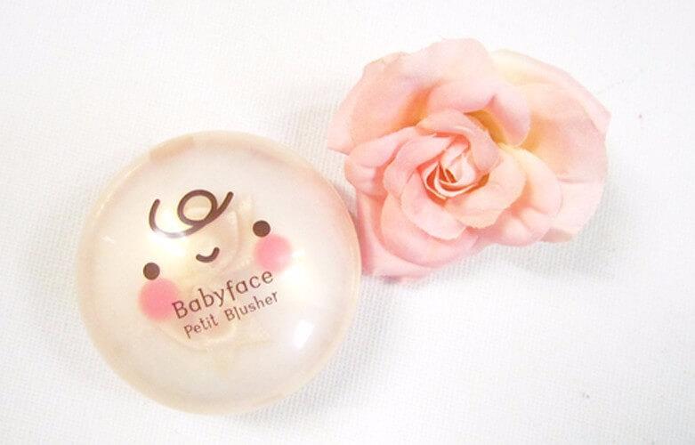 son môi itsskin makeup Babyface Petit Blusher