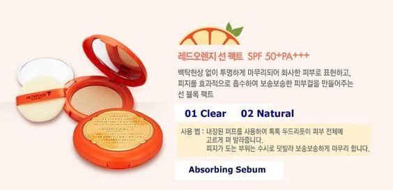 Phấn phủ dạng nén SKINFOOD Make Up RED ORANGE SUN PACT SPF50+ PA+++