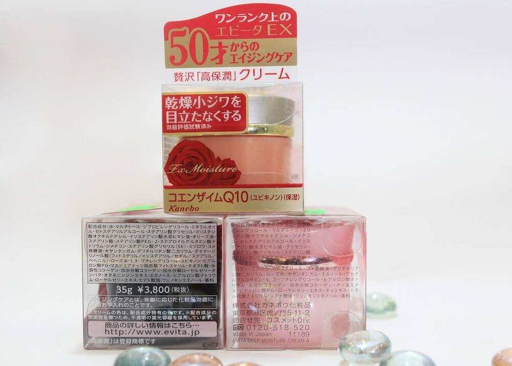 Kem dưỡng ẩm Kanebo Evita EX Cream Q10 Hàng sách tay chính hãng