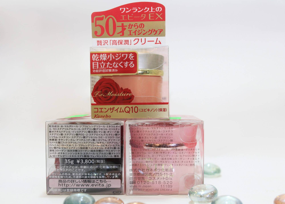 kem-duong-kanebo-ex-lotion-finalizer-002