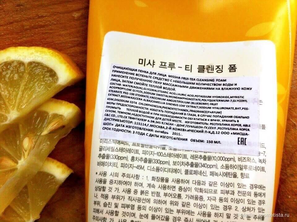 Sữa rửa mặt MISSHA SKINCARE MISSHA FRUI-TEA CLEANSING FOAM (LEMON TEA)