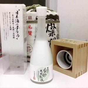 Kuramoto Bijin Sake Lotion bản dupe hoàn hảo của nước thần SKII