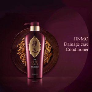 Dầu gội MISSHA JIN MO DAMAGE-CARE SHAMPOO – Dầu gội phục hồi mái tóc hư tổn