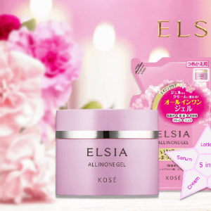 Có Kosé Elsia All In One Gel vĩnh biệt làn da thiếu ẩm.