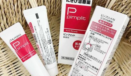 Top 5 kem trị mụn ẩn giúp bạn có làn da láng mịn