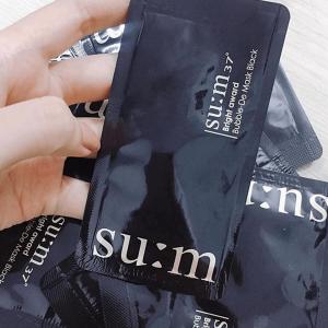 Mặt nạ thải độc sang chảnh có giá bình dân Su:m37 Bright Award Bubble – De Mask Black .