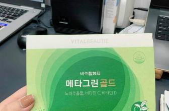 Review viên uống giảm cân trà xanh Amore Acific Vitalbeautie Meta Green Slim có tốt không?